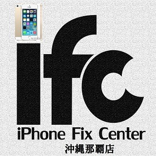 Ifc-iphonefixsenter 沖縄那覇店